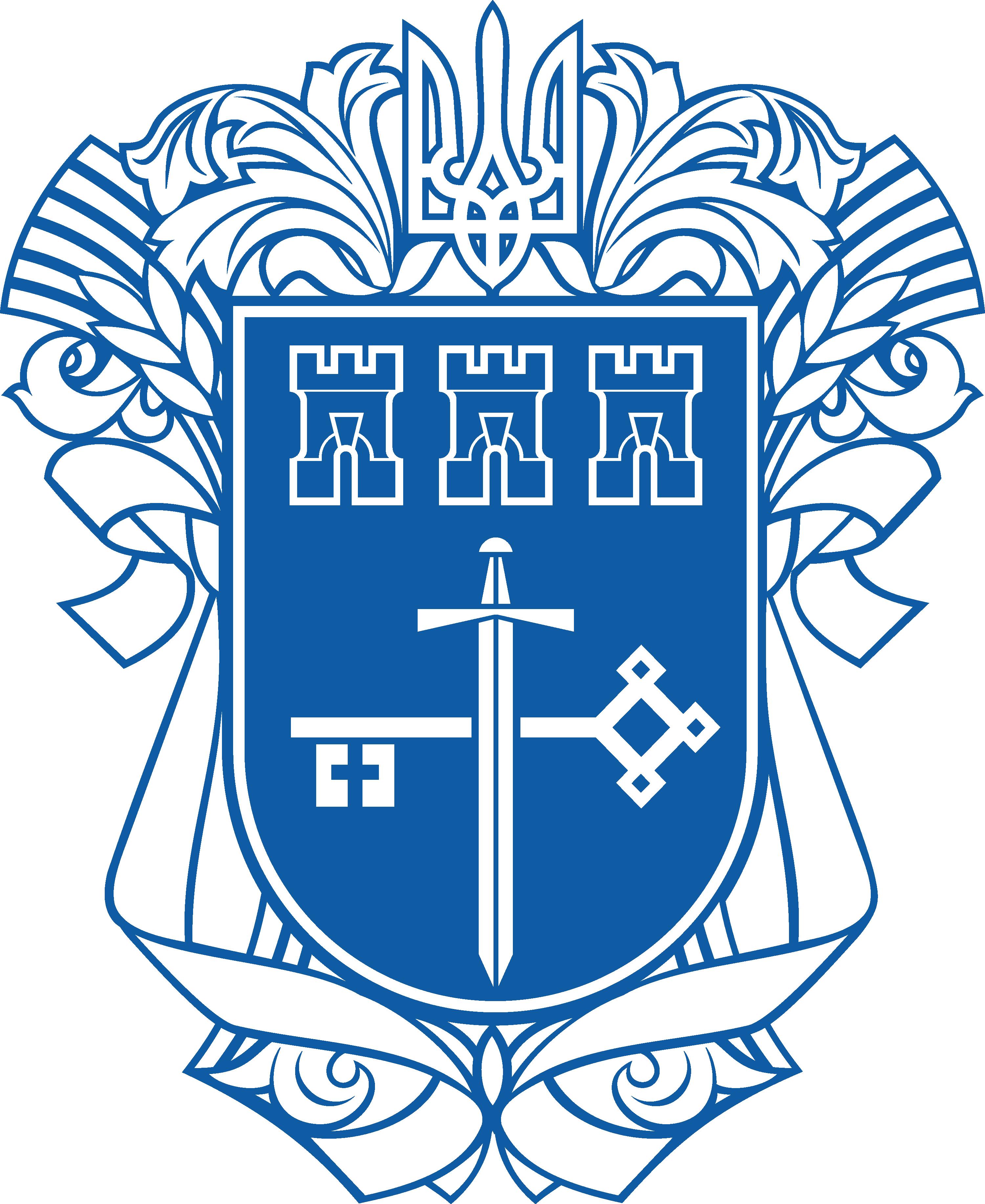 Ternopil Region Invest - 2018